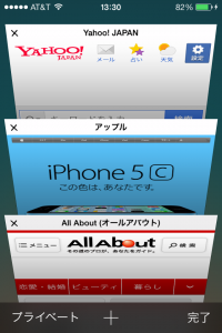 iOS7-safari