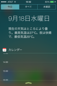 iOS7-today