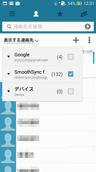 Smooth sync 003