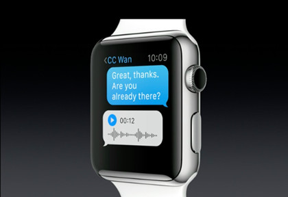 Iwatch message
