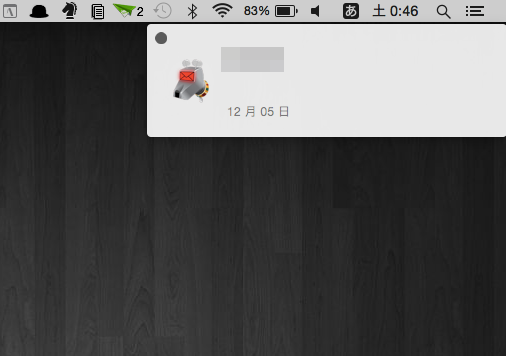 Airdroid mail