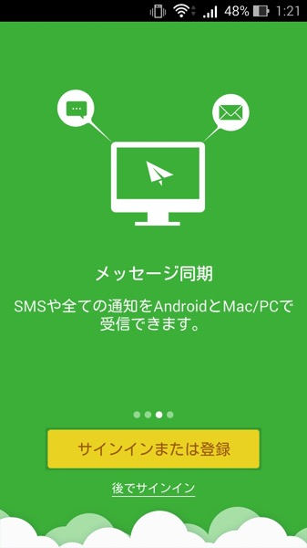 Android airdroid1