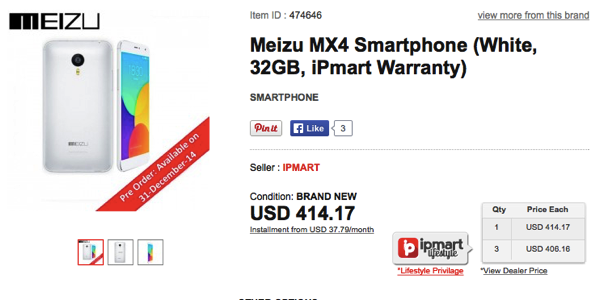 Meizu mx4 32gb ipmart