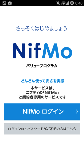 Nifmo value002
