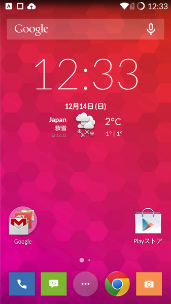 Oneplus one home