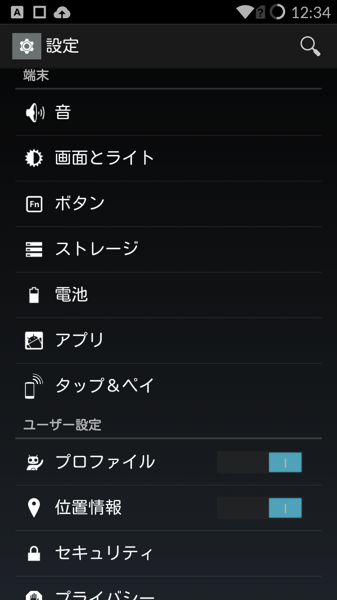 Oneplus one settings2