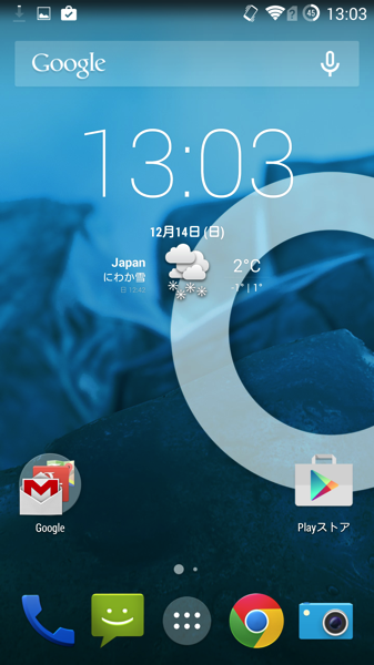 Oneplus one theme2