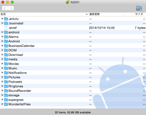 Android file transfer004